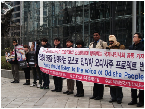 Members of the Korea Transnational Corporations Watch (KTNC Watch) network, together with Indian anti-POSCO activists, outside POSCO's headquarters in Seoul