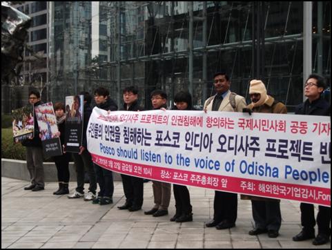 Miembros de la red Korea Transnational Corporations Watch (KTNC Watch), juntos con activistas Indios en contra de POSCO afuera de la oficina sede de la corporación POSCO en Seúl.