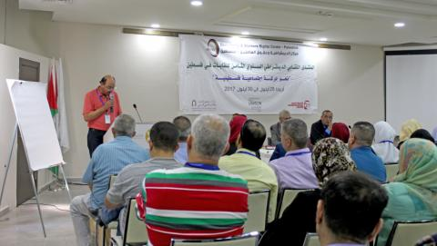 DWRC Trade Union Forum Palestine 2017