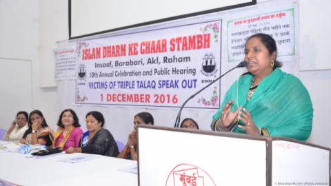 Shayara Bano and others v  Union of India and others, Writ